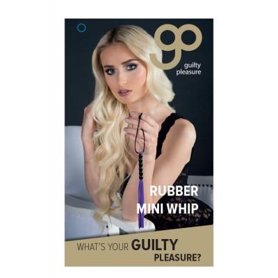 GP FRUSTINO RUBBER MINI WHIP PURPLE
